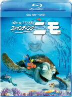 【送料無料】【期間限定:20%OFF】ファインディング・ニモ ブルーレイ+DVDセット
