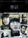 【送料無料】罪と罰 A Falsified Romance Blu−ray BOX(Blu−ray Disc)