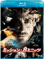 ミッション:8ミニッツ(Blu-ray Disc)