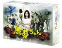 【送料無料】悪夢ちゃん DVD−BOX