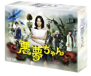 【送料無料】悪夢ちゃん Blu−ray BOX(Blu−ray Disc)