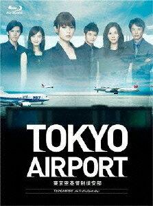 【送料無料】TOKYOエアポート〜東京空港管制保安部〜Blu−ray BOX(Blu−ray Disc)