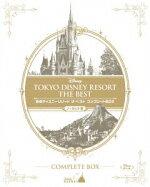 【楽天】東京ディズニーリゾート ザ・ベスト コンプリートBOX ノーカット版(Blu-ray Disc)