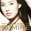 Sumire/シーズン・イン・ザ・サン