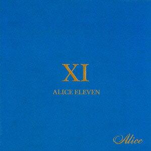 アリス/ALICE XI