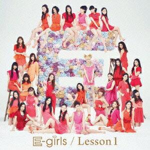 【送料無料】【期間限定:20%OFF】E−girls/Lesson 1(DVD付)