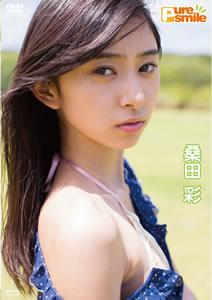 【送料無料】桑田彩/ピュア・スマイル