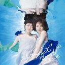楽天乃木坂46グッズ乃木坂46/ガールズルール(DVD付B)