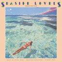 井上鑑/松任谷正隆/佐藤博/SEASIDE LOVERS[Blu-spec CD2]