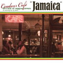 オムニバス/Couleur Cafe Jamaica 80's hits of reggae covers DJ mixing by DJ KGO