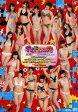日テレジェニック候補生/アイドルの穴2013〜日テレジェニックを探せ! DVD−BOX