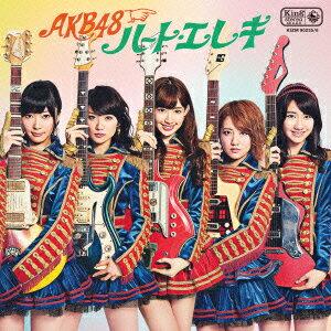 【ご予約特典:生写真付】AKB48/ハート・エレキ(初回限定盤)(Type A)(DVD付)