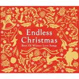 オムニバス/エンドレス・クリスマス〜ベスト・オブ・ウィンター・ラブ・ソングス〜