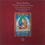 チベット チベットの仏教音楽1−密教音楽の神髄