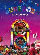 【送料無料】関ジャニ8/JUKE BOX(初回限定盤A)(DVD付)