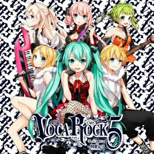 VOCAROCK collection 5 feat.初音ミク