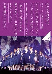 乃木坂46/乃木坂46 1ST YEAR BIRTHDAY LIVE 2013.2.22 MAKUHARI MESSE