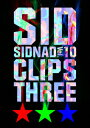シド/SIDNAD Vol.10〜CLIPS THREE〜
