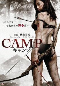 【送料無料】CAMP