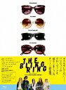 【送料無料】ブリングリング(Blu-ray Disc)