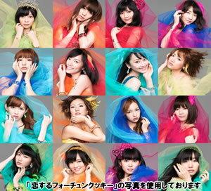 【送料無料】【ご予約特典:あり(内容未定)】AKB48/タイトル未定(TypeI)(初回限定盤)