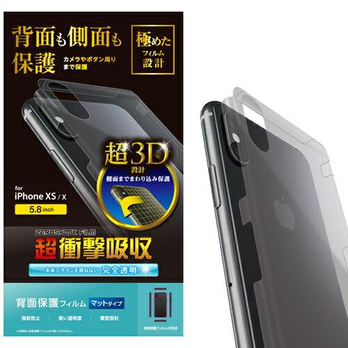 スマートフォン・携帯電話用アクセサリー, その他  PMA18BFLFPRRU iPhone X.XS
