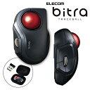 エレコム M-MT2DRSBK(ブラック) トラックボールマウス 小型 人差し指 5ボタン 静音 無線