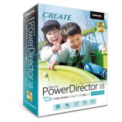 PowerDirector Standard