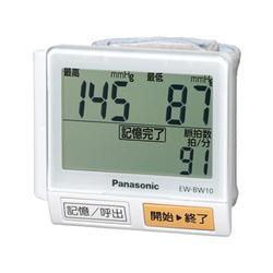 パナソニック EW-BW10-W(白) 手首式血圧計