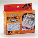 パール金属 焼きごろ 魚焼用石 約400g H-6521