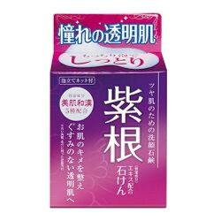 マックスSKS紫根エキス配合石けん_80g
