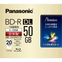 パナソニック LM-BR50LP20 録画用 BD-R DL...