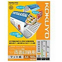 コピー用紙・印刷用紙, インクジェット用紙  KJ-M26A4-100 A4 100