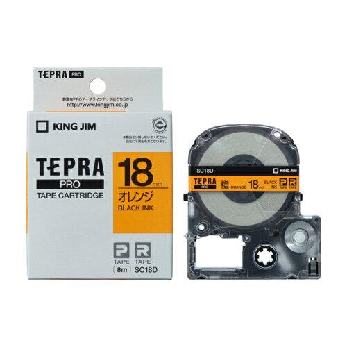 キングジム テプラPRO カラーラベル パステル オレンジ 黒文字 18mm SC18D画像