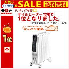 デロンギ TDDS0915BL オイルヒーター ドラゴンデジタルスマート 4〜10畳