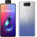 ASUS ZenFone 6(トワイライトシルバー) 6GB/128GB SIMフリー ZS630KL-SL128S6