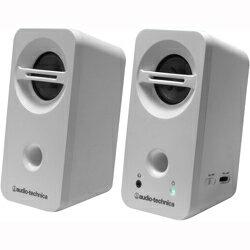 オーディオテクニカ AT-SP93-WH(ホワイト) アクティブスピーカー