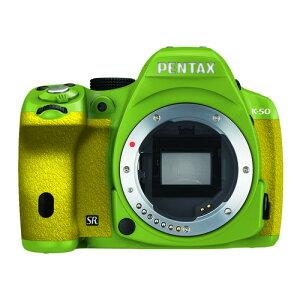 【送料無料】PENTAX PENTAX K-50 ボディキット 039 (グリーン/イエロー)