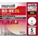 マクセル BE50PPLWPA.5S データ用 BD-RE DL...