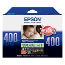 エプソン KL400SLU 写真用紙ライト 薄手光沢 L判 400枚