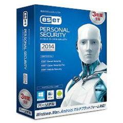 キヤノンITソリューションズ ESET パーソナル セキュリティ 2014 3年版