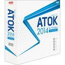 JUSTSYSTEM ATOK 2014 for Windows ベーシック 通常版