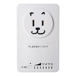 PLANEX MZK-EX300NP コンセント直挿型 無線LAN中継機 忠継大王