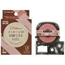 キングジム テプラPRO りぼん ピンク 黒文字 18mm SFR18PK