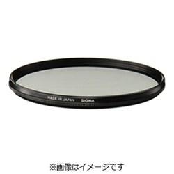 シグマ WR UV FILTER 67mm