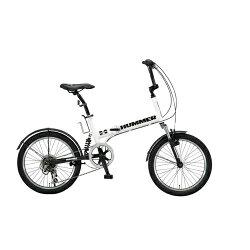 ハマーFDB206_W-sus_20インチ_6段変速_折畳自転車_ホワイト