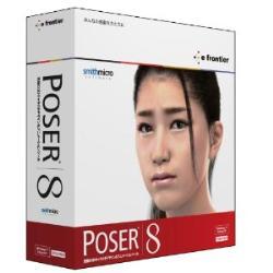 【送料無料】E-FRONTIER Poser 8 ガイドブックバンドル for Windows【smtb-u】