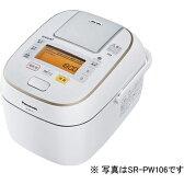 パナソニック SR-PW186-W(スノークリスタルホワイト) Wおどり炊き 可変圧力IHジャー炊飯器 1升