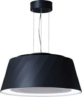 富士工業 cookiray(クーキレイ) C-BE511-B(ブラック) LEDペンダントライト 調光・調色 リモコン付