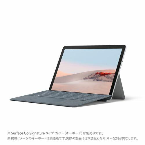 マイクロソフトSurfaceGo2(プラチナ)10.5型Corem3/8GB/128GB/OfficeTFZ-00011
